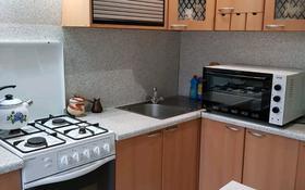 3-комнатная квартира, 63 м², 3/5 этаж, Луговая 196 за 12 млн 〒 в Щучинске