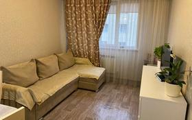 2-комнатная квартира, 41.2 м², 4/6 этаж, Кенесары хана — Новая за 22.5 млн 〒 в Алматы, Бостандыкский р-н