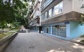 Помещение площадью 550 м², Барибаева — Гоголя за 3 000 〒 в Алматы, Медеуский р-н