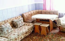 3-комнатная квартира, 63 м², 2 этаж посуточно, Абая за 9 000 〒 в Кокшетау