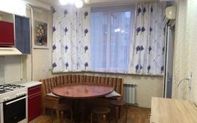 2-комнатная квартира, 56.4 м², 8/9 этаж, мкр Мамыр-4 310 за 26 млн 〒 в Алматы, Ауэзовский р-н