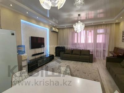 4-комнатная квартира, 130 м², 2/14 этаж, Навои 72 — Токтабаева за 70 млн 〒 в Алматы, Ауэзовский р-н — фото 21