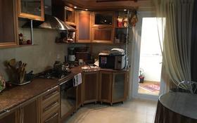 3-комнатная квартира, 100 м², 5/10 этаж, Козыбаева 107 за 25 млн 〒 в Костанае