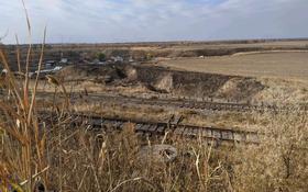 Промбаза 200 соток, Индустриальная зона — Момышулы за 635 млн 〒 в Алматы, Алатауский р-н