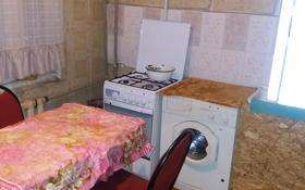 1-комнатная квартира, 32 м² помесячно, 4 мкр за 45 000 〒 в Капчагае
