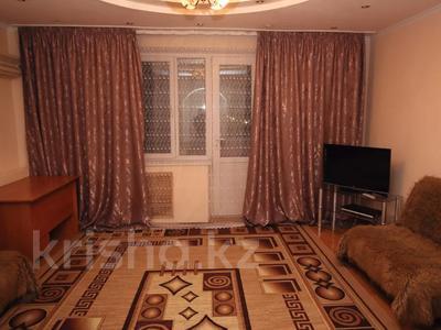 1-комнатная квартира, 75 м², 3/9 этаж посуточно, проспект Аль-Фараби 56 — Фурманова за 8 000 〒 в Алматы, Медеуский р-н — фото 2
