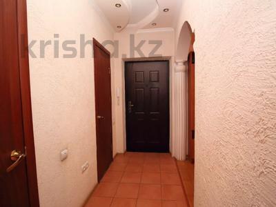 1-комнатная квартира, 75 м², 3/9 этаж посуточно, проспект Аль-Фараби 56 — Фурманова за 8 000 〒 в Алматы, Медеуский р-н — фото 6