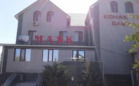 """Комплекс """"МАЯК"""" гостиница за 150 млн 〒 в"""