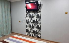 1-комнатная квартира, 34 м², 3 этаж посуточно, Б.Момышулы 51/2 за 5 000 〒 в Темиртау