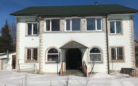 5-комнатный дом, 291 м², 6.5 сот., СПО Клязьма 252 за ~ 78.1 млн 〒