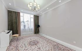 3-комнатная квартира, 87 м², 8/9 этаж, Туркестан 16/4 за 50 млн 〒 в Нур-Султане (Астана)