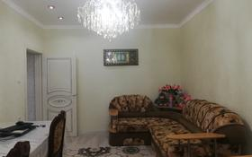 3-комнатная квартира, 76 м², 3/5 этаж, Мкр Мухамеджанова 35 за 23 млн 〒 в Балхаше