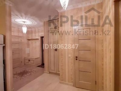 2-комнатная квартира, 70 м², 5/9 этаж посуточно, Сыганак 18 — Туркестан за 12 000 〒 в Нур-Султане (Астане), Есильский р-н