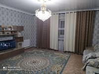 5-комнатный дом, 230 м², 12 сот.