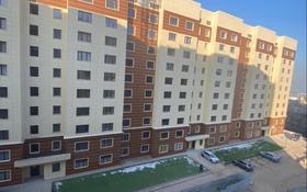 2-комнатная квартира, 51 м², 2/10 этаж, Назарбаева 34/1 — Маметовой за 24.5 млн 〒 в Алматы, Медеуский р-н