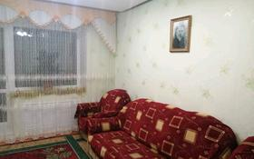 2-комнатная квартира, 51.6 м², 1/2 этаж, 31 мкр, Целинная 64 — Гоголя за 5.3 млн 〒 в Экибастузе