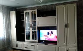 3-комнатный дом, 56 м², 100 сот., Космонавтов 8/2 — Юбилейная за 1.5 млн 〒 в Северо-Казахстанской обл.