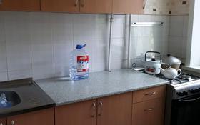 2-комнатная квартира, 43.7 м², 2/5 этаж, Чкалова за 12 млн 〒 в Костанае