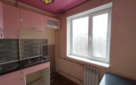 1-комнатная квартира, 33 м², 4/5 этаж, Мкр Каратау за 6.4 млн 〒 в Таразе