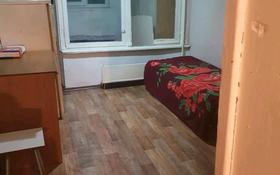 2-комнатная квартира, 40.7 м², 3/5 этаж, Аль-Фараби за 17.5 млн 〒 в Алматы, Бостандыкский р-н
