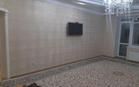 3-комнатная квартира, 100 м², 2/4 этаж помесячно, Рыскулбекова 51/1 за 180 000 〒 в Уральске