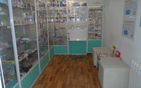 аптека за 9.5 млн 〒 в Темиртау
