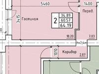 2-комнатная квартира, 66 м², 5/9 этаж