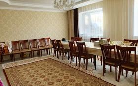 4-комнатный дом, 186 м², 3 сот., Жарокова 20 за 40 млн 〒 в Уральске