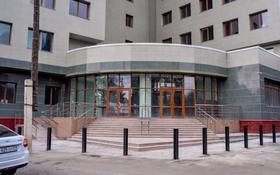 Здание, площадью 7442 м², Макатаева — Кожамкулова за 2.2 млрд 〒 в Алматы, Алмалинский р-н