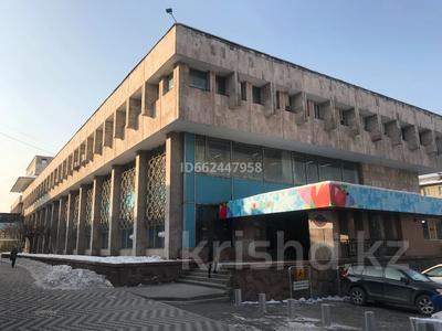 Бутик площадью 190 м², проспект Жибек Жолы 67 — Тулебаева за 200 000 〒 в Алматы, Медеуский р-н