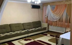 3-комнатная квартира, 72 м², 2/5 этаж посуточно, Самал 21 — Алдабергенова за 12 000 〒 в Талдыкоргане