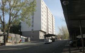 Помещение площадью 126.7 м², мкр Орбита-3, Мкр Орбита-3 55\2 за 16 млн 〒 в Алматы, Бостандыкский р-н