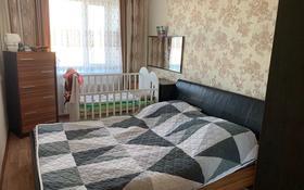 3-комнатная квартира, 60 м², 9/9 этаж, Мкр Центральный за 18.5 млн 〒 в Кокшетау