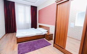 2-комнатная квартира, 50 м², 7/10 этаж посуточно, Кунаева 14/1 — Туркестан за 10 000 〒 в Нур-Султане (Астана)