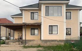 5-комнатный дом посуточно, 300 м², Новостройка б/н — Райымбек за 30 000 〒 в Кыргауылдах