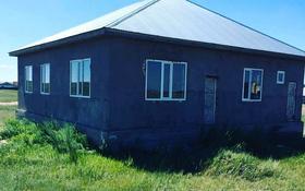 5-комнатный дом, 140 м², 10 сот., Ауэзова за 8.5 млн 〒 в Шубаре