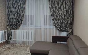 2-комнатная квартира, 65 м², 3/4 этаж помесячно, Розы Баглановой 7А за 150 000 〒 в