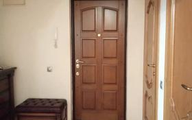3-комнатная квартира, 90 м², 14/16 этаж, Мкр «Самал» за 39 млн 〒 в Нур-Султане (Астана), Сарыарка р-н