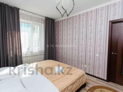 2-комнатная квартира, 70 м², 3/14 этаж посуточно, Сарайшык 5 — Елубая Тайбекова за 12 000 〒 в Нур-Султане (Астана), Есиль р-н — фото 3