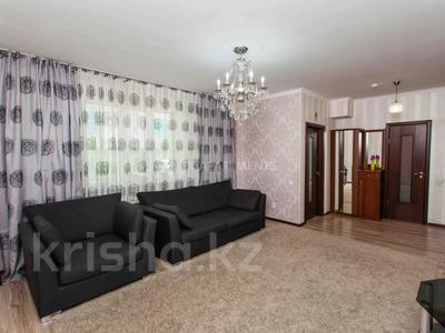 2-комнатная квартира, 70 м², 3/14 этаж посуточно, Сарайшык 5 — Елубая Тайбекова за 12 000 〒 в Нур-Султане (Астана), Есиль р-н — фото 6