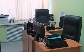 Помещение площадью 552 м², Муратбаева 62 — Жибек Жолы за 130 млн 〒 в Алматы