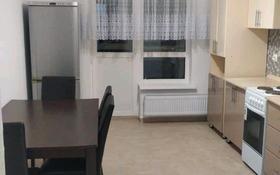 3-комнатная квартира, 88 м², 4/8 этаж помесячно, Кабанбай батыра 60 за 180 000 〒 в Нур-Султане (Астана), Есиль р-н
