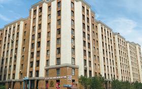 2-комнатная квартира, 62 м², 7/8 этаж, Е-809 улица 1 — Улы дала за 31.5 млн 〒 в Нур-Султане (Астане), Есильский р-н