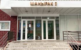 Офис площадью 177.7 м², Иманбаевой 5В за ~ 60 млн 〒 в Нур-Султане (Астана), р-н Байконур