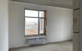 4-комнатная квартира, 116.3 м², 5/9 этаж, Туран — Орынбор за 45 млн 〒 в Нур-Султане (Астана), Есиль р-н