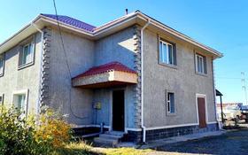 5-комнатный дом, 255 м², 10 сот., Акжайык за 45 млн 〒 в Акмолинской обл.
