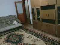 4-комнатная квартира, 80 м², 4/5 этаж посуточно, Казыбек би 116 — Абая за 8 000 〒 в Таразе