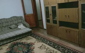 4-комнатная квартира, 80 м², 4/5 этаж посуточно, Казыбек би 116 — Абая за 7 000 〒 в Таразе