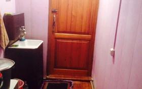 2-комнатный дом, 36 м², Нажметдинова 22 — Щорса за 4.5 млн 〒 в Талгаре