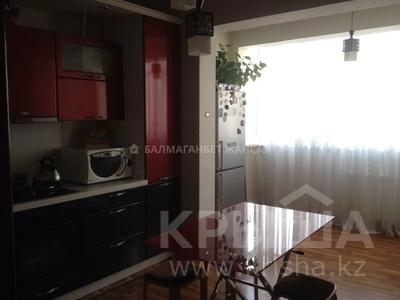 2-комнатная квартира, 53.2 м², 10/12 этаж, мкр Аксай-1А за 23 млн 〒 в Алматы, Ауэзовский р-н
